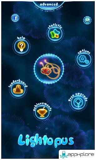 Lightopus - Imagem 1 do software