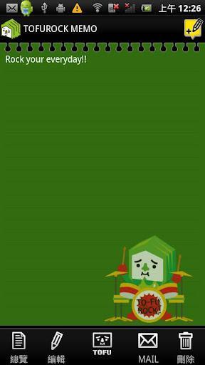 TOFUROCK Memo LITE - Imagem 2 do software