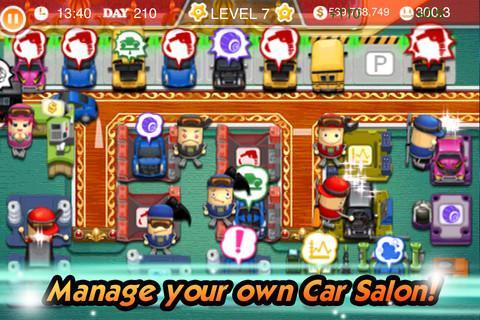 My Car Salon - Imagem 1 do software