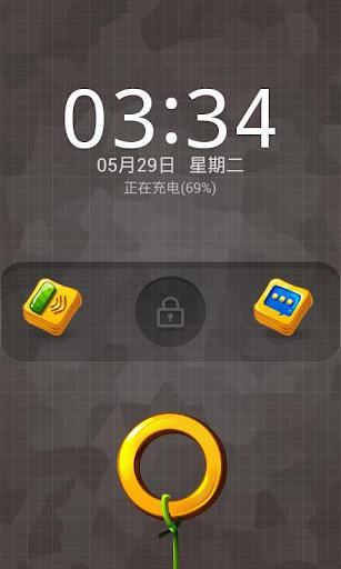 QQLauncher - Imagem 2 do software