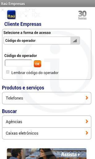 Itaú Empresa - Imagem 1 do software