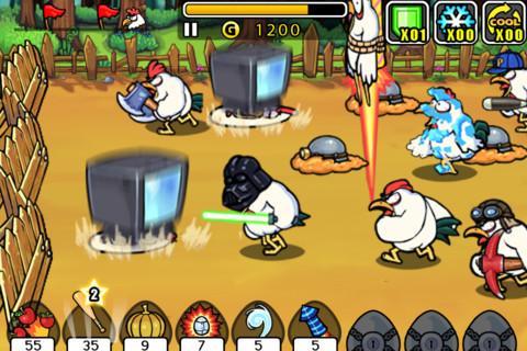 Chicken Revolution - Imagem 1 do software