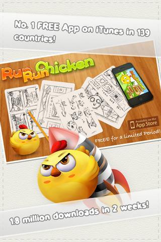 Run, Run, Chicken - Imagem 1 do software