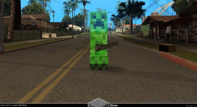 Multi Theft Auto: San Andreas - Imagem 1 do software