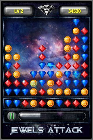 Joias Ataque - Imagem 2 do software