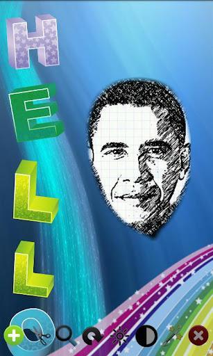 Paintle Full - Imagem 2 do software