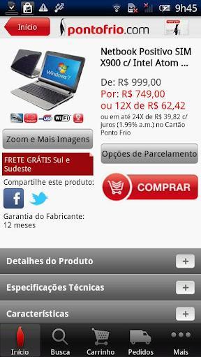 Pontofrio.com - Imagem 1 do software