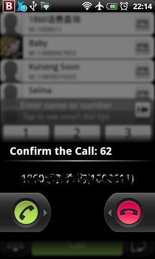 Call Confirmer - Imagem 1 do software