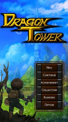 Dragon Tower - Imagem 1 do software