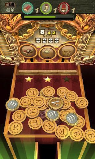 3D Coin Pusher - Imagem 2 do software