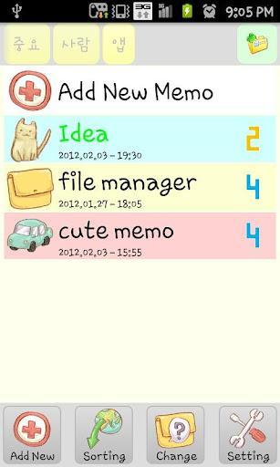Cute memo - Imagem 2 do software