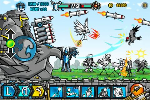 Cartoon Wars 2: Heroes - Imagem 1 do software