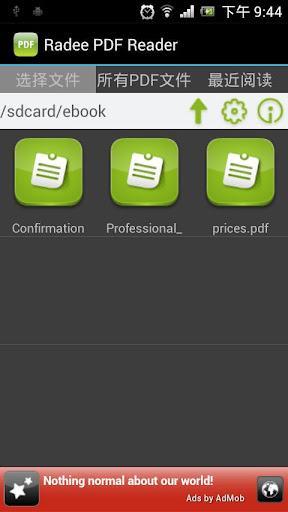 Radaee PDF Reader - Imagem 1 do software