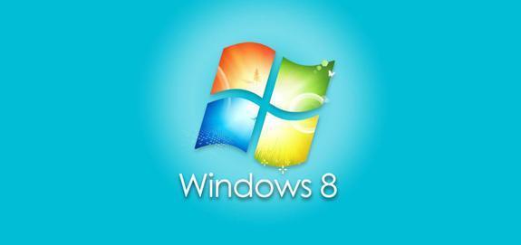 Windows 8 Enterprise Evaluation for Developers - Imagem 2 do software