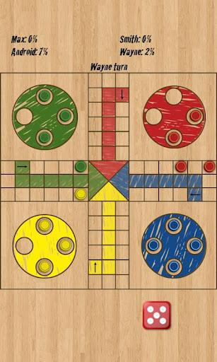 Ludo Classic in Wood Board - Imagem 1 do software
