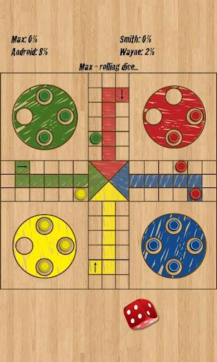 Ludo Classic in Wood Board - Imagem 2 do software