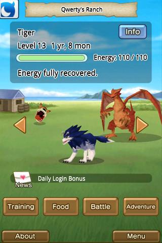 My Monster Rancher - Imagem 2 do software