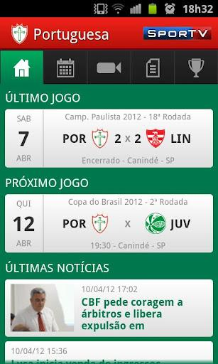 Portuguesa SporTV - Imagem 1 do software