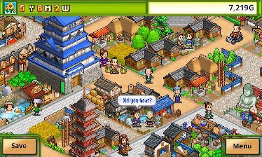 Oh!Edo Towns - Imagem 1 do software