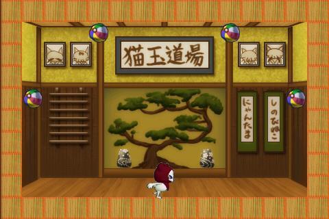 Ninja Cat - Imagem 1 do software
