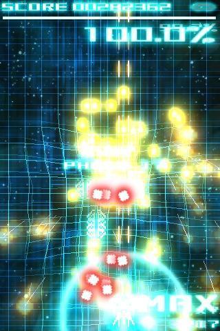 Techno Trancer - Imagem 1 do software