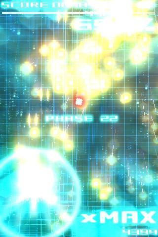 Techno Trancer - Imagem 2 do software