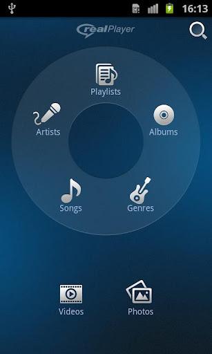RealPlayer - Imagem 2 do software