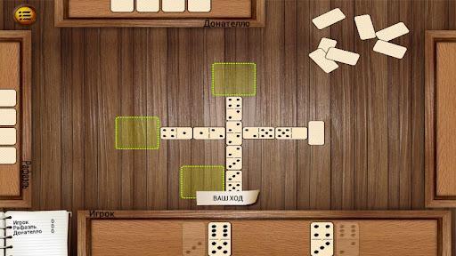 Dominoes Elite - Imagem 1 do software