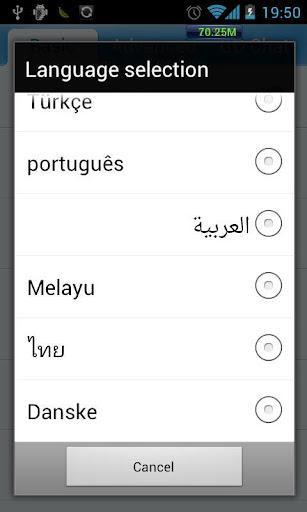 GO SMS Pro Portuguese-BR lang - Imagem 1 do software