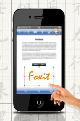 Foxit Mobile PDF - Imagem 2 do software