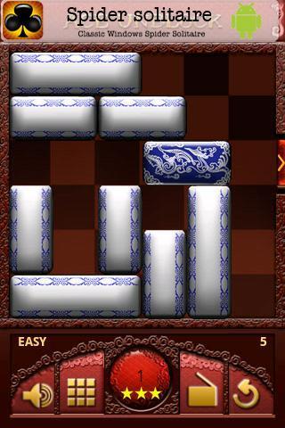 Ace Unblock Free - Imagem 1 do software