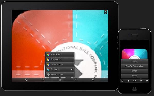Aplicativo também permite testes de acessibilidade
