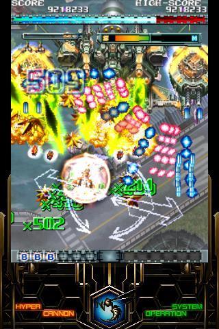 DODONPACHI RESURRECTION LITE - Imagem 2 do software