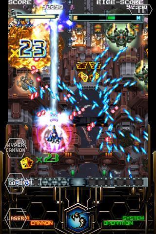 DODONPACHI RESURRECTION LITE - Imagem 1 do software