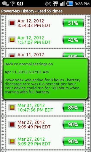 PowerMax License Key - Imagem 2 do software