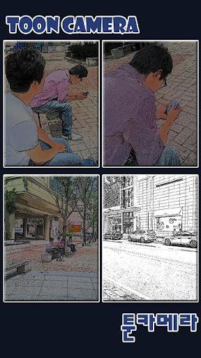 Toon Camera - Imagem 2 do software