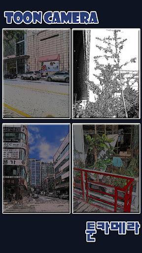 Toon Camera - Imagem 1 do software