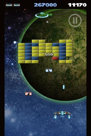 Arkadroid - Imagem 2 do software
