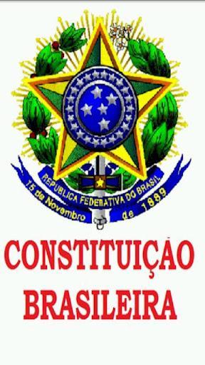 Constituição Brasileira GRÁTIS - Imagem 1 do software