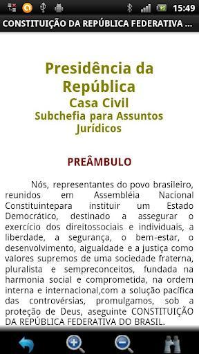 Constituição Brasileira GRÁTIS - Imagem 2 do software