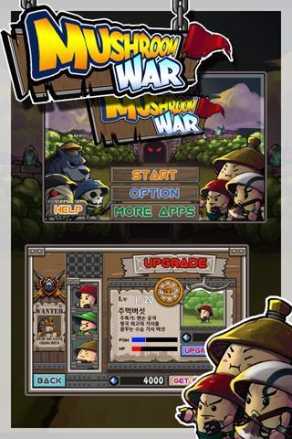 Mushroom War - Imagem 1 do software