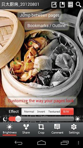 SmartQ Reader - Imagem 1 do software