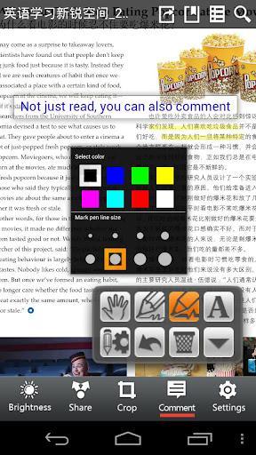 SmartQ Reader - Imagem 2 do software