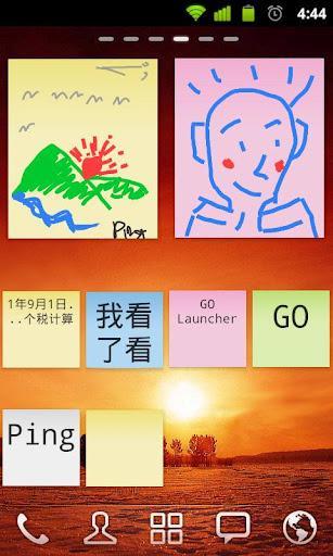 GO Note Widget - Imagem 1 do software