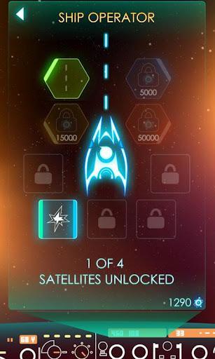 Exile - Imagem 3 do software
