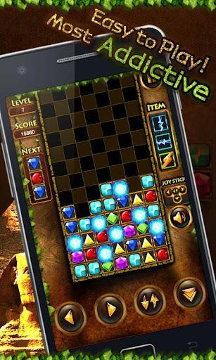 Jewel Hexa Free - Imagem 2 do software