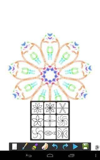 Kaleidoo Paintor - Imagem 2 do software