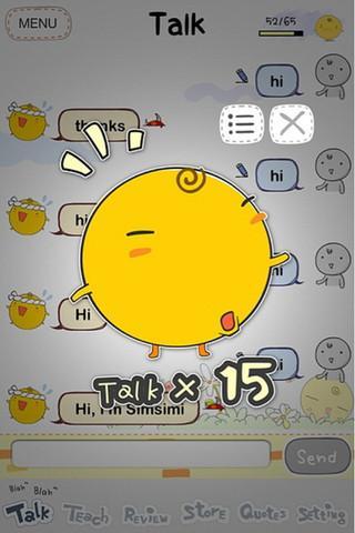 SimSimi - Imagem 1 do software