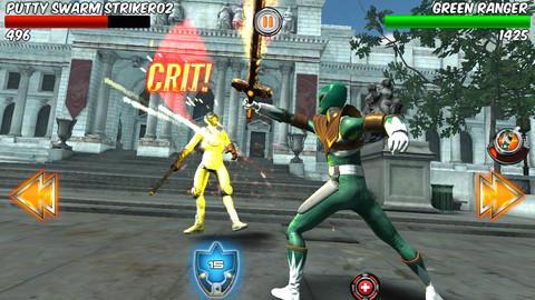 Power Rangers Legends - Imagem 1 do software
