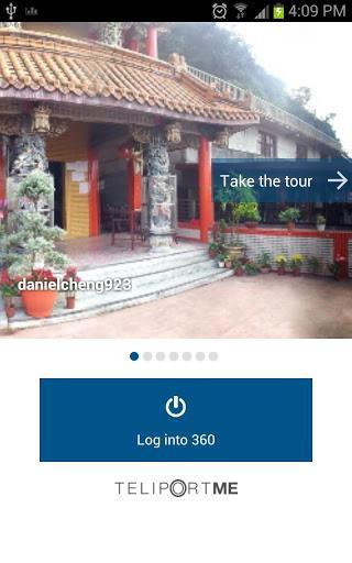 Panorama - 360 (Free) - Imagem 1 do software